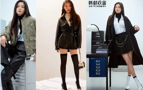 Cùng đại diện cho một nhãn hàng thời trang, thần thái của mợ chảnh Jeon Ji Huyn 'ăn đứt' em gái IU