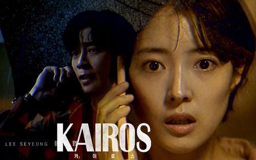 'Kairos' - Bộ phim trinh thám giả tưởng không thể bỏ lỡ của mọt phim Hàn