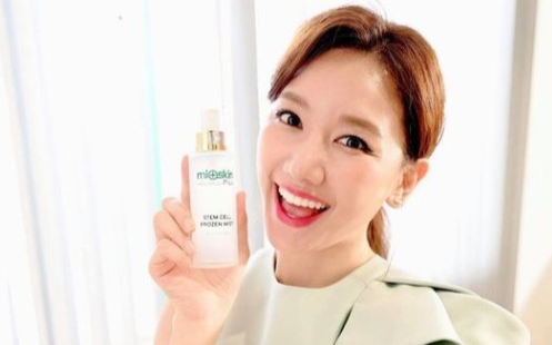 Công ty CP Mỹ phẩm Mioskin xác nhận không ký kết bất kỳ hợp đồng đại sứ thương hiệu nào với Hoa hậu Hương Giang.