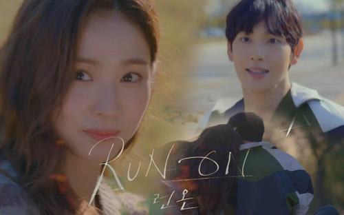 Phim của 'mỹ nữ đơ' Shin Se Kyung và Im Si Wan tung teaser đầu tiên, phản ứng hóa học rời rạc?