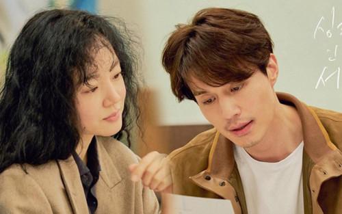 'Bạn trai tôi là hồ ly' ngưng phát sóng: Lee Dong Wook xuất hiện 'phờ phạc' bên Im Soo Jung!