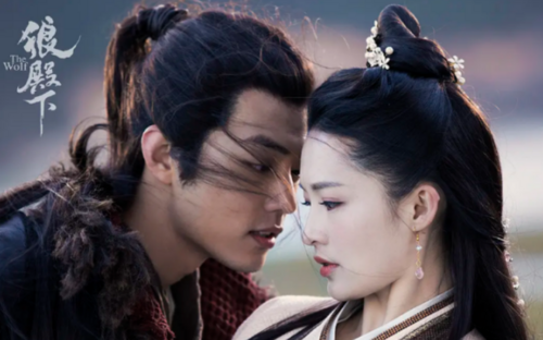 'Lang Điện Hạ' của Tiêu Chiếu phát sóng tại Hàn Quốc: Có bị chê bai diễn xuất?