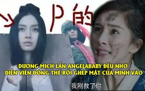 Fan Triệu Lệ Dĩnh lấy Dương Mịch làm lá chắn khi thần tượng mình bị tố lạm dụng thế thân
