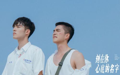 Review phim 'Cái tên khắc sâu trong tim người': Một tình yêu đẹp đẽ đượm buồn
