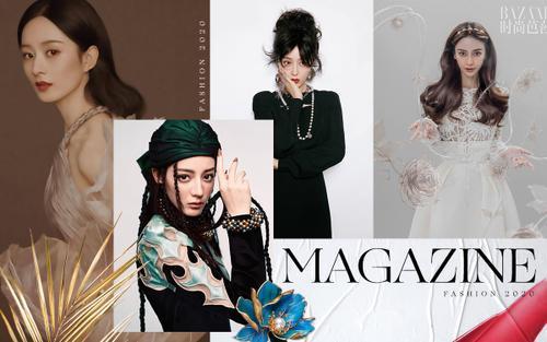 Đại mỹ nhân Phạm Băng Băng, Triệu Lệ Dĩnh, Angelababy phủ sóng bìa tạp chí 2020