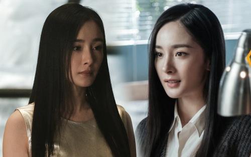 Lối diễn xuất của Dương Mịch được quan tâm sau tin đồn tình cảm với Ngụy Đại Huân