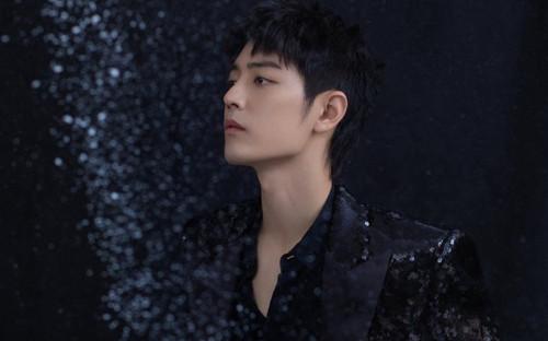 Tiêu Chiến giành giải nam diễn viên Trung Quốc được yêu thích nhất 2020