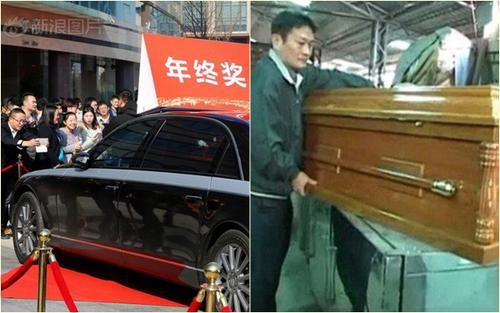 Những kiểu thưởng Tết độc lạ ở Trung Quốc: Người nhận siêu xe, kẻ được phát quan tài