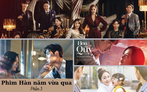 Phim Hàn năm vừa qua (phần 3): Sự trỗi dậy mạnh mẽ của các tác phẩm mang đề tài gia đình