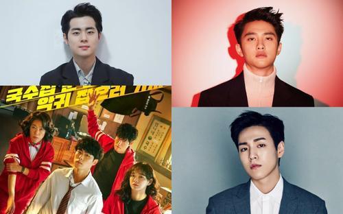 Khán giả muốn D.O (EXO) thay thế Jo Byung Kyu trong 'Nghệ thuật săn quỷ và nấu mì 2'
