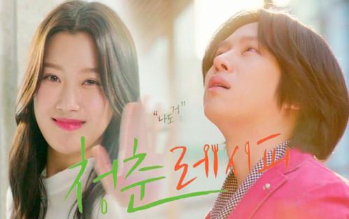 Xác nhận đóng phim cùng nữ chính 'True Beauty', Heechul bị fan 'cà khịa' không thương tiếc