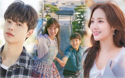 Park Min Young 'yêu đương' Song Kang trong phim của đạo diễn 'Khi hoa trà nở'