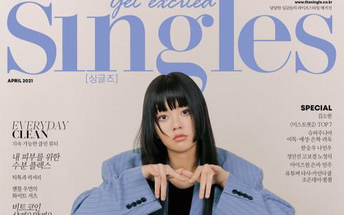Kim So Hyun 'lột xác' hoàn toàn trong ảnh bìa 'Singles'