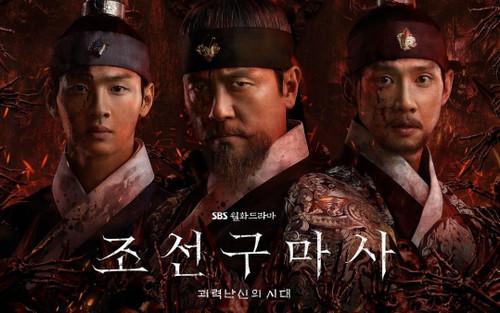 'Pháp Sư Trừ Tà Triều Tiên' - phim kinh dị đề tài xác sống Hàn Quốc hứa hẹn soán ngôi 'Kingdom'