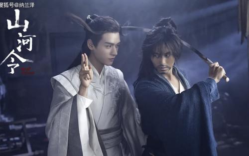 'Keep Running' mùa 9 chưa triển khai, dân mạng đã 'réo tên' Cung Tuấn và Trương Triết Hạn