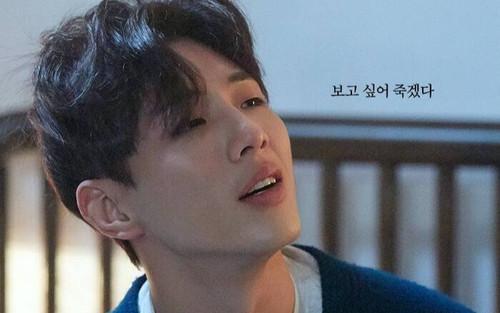 Jisoo bị tố cưỡng hiếp nam sinh: Rốt cuộc là trai thẳng, gay hay biến thái?
