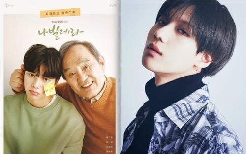 Taemin (SHINee) sẽ phát hành OST đầu tiên sau 6 năm cho 'Navillera'