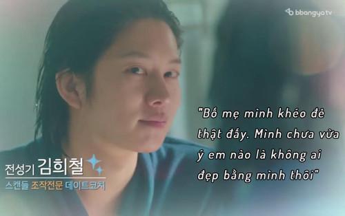 Những câu thoại tự luyến bá đạo của 'ngôi sao vũ trụ' Kim Heechul trong Recipe for Youth
