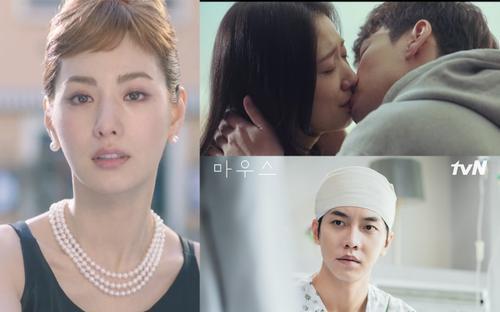 'Sisyphus: The Myth': Park Shin Hye vừa khóc, vừa hôn nhưng rating 'chạm đáy'