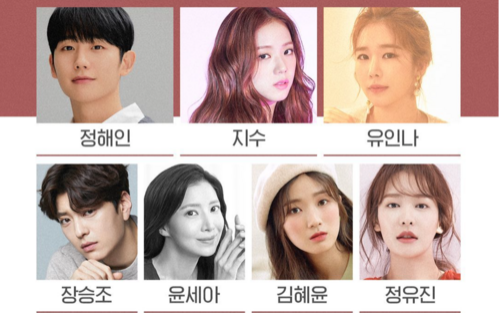 Phim của Jung Hae In - Jisoo (Blackpink) và Yoo In Na chính thức bị tẩy chay!