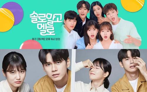 Phim truyền hình 2020 có sự tham gia của các cựu thí sinh 'Produce 101'