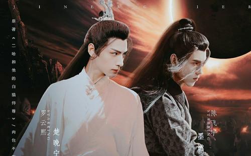 Xôn xao tin đồn 'Hạo y hành' bị cấm chiếu vĩnh viễn, cách cứu vãn sẽ biến phim đam mỹ thành ngôn tình?