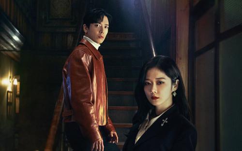 Jang Nara và Jung Yong Hwa (CNBLUE) bị hồn ma đeo bám