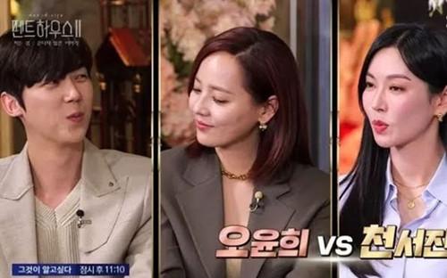 Bác sĩ Ha sẽ tái hợp với cô giáo Cheon Seo Jin trong 'Penthouse 3'