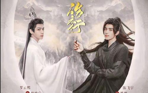 Chi phí đầu tư của 5 bộ phim chuyển thể đam mỹ: 'Hạo y hành' mức kinh phí khủng, 'Sơn hà lệnh' thấp nhất?