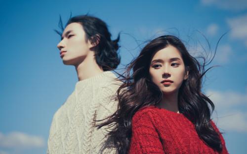 Hoàng Yến Chibi: 'Chuyện tình cảm cần có cái duyên'