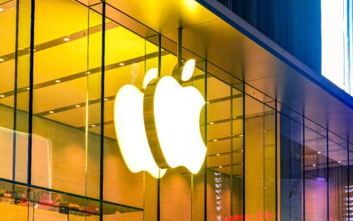 Apple sẽ chiêu đãi người hâm mộ bằng một sản phẩm ra mắt vào cuối tháng này