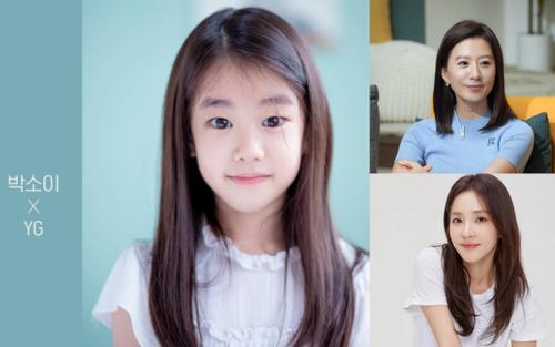YG chiêu mộ sao nhí 'Mouse' về chung một nhà với bà cả Kim Hee Ae và 'em út trá hình' Dara