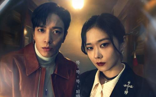 6 lý do để mọt phim Hàn xem ngay 'Bất động sản trừ tà'