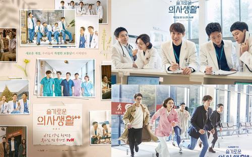 'Hospital Playlist 2': Poster gợi nhớ cả 'một bầu trời' kỳ ức đẹp từ mùa đầu tiên