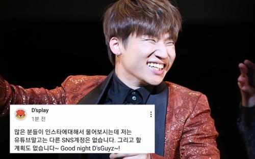Fan hí hửng vì Daesung lập tài khoản Instagram, nhưng hóa ra tất cả chỉ là cú lừa