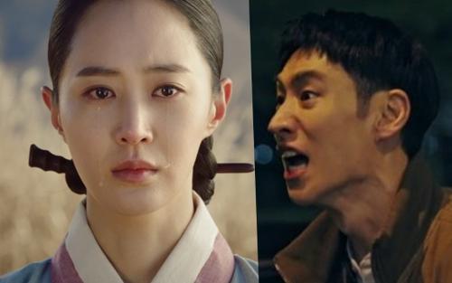 Phim của Yuri (SNSD) rating giảm - Phim 'Mine' của Lee Bo Young dẫn đầu đài cáp