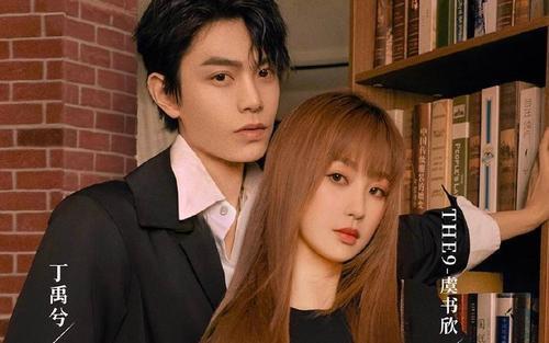 Douban 'Khúc biến tấu ánh trăng': Cặp đôi chính khiến khán giả phát cuồng vì quá đáng yêu