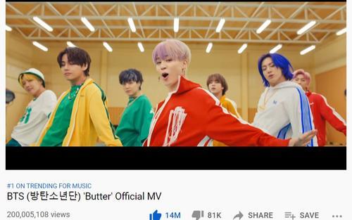 Thừa thắng xông lên, Butter của BTS tiếp tục lập kỷ lục mới về lượt xem Youtube