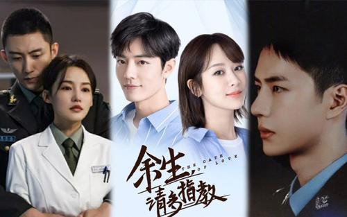 Phim hay dự kiến lên sóng trong tháng 6: Ai trong số họ sẽ là mỹ nam thống trị màn ảnh Hoa Ngữ?