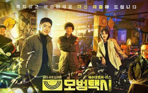 'Taxi Driver' trở thành phim có rating cao thứ 4 trong lịch sử phát sóng trên SBS: Đứng sau tác phẩm nào?