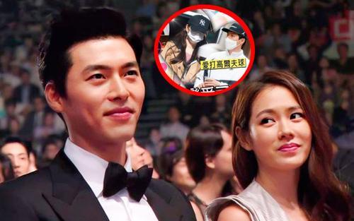 Chưa tổ chức lễ cưới nhưng Hyun Bin và Son Ye Jin đã lộ bằng chứng về chung một nhà?