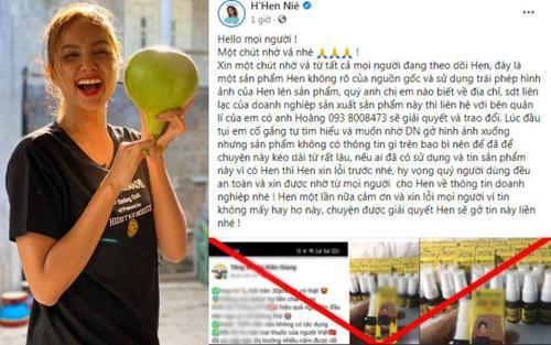Hoa hậu H'Hen Niê bức xúc vì bị sử dụng hình ảnh quảng cáo trái phép