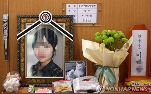 Nữ sĩ quan tự sát vì bị đồng nghiệp quấy rối tình dục gây rúng động Hàn Quốc