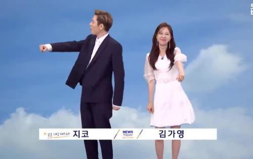 Phát thanh viên nổi tiếng Hàn Quốc tiết lộ sau khi nhảy cùng nam idol này thu nhập tăng lên gấp 10