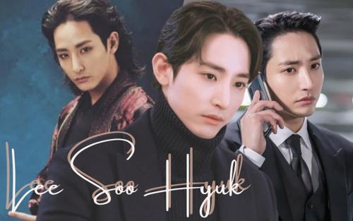 Lee Soo Hyuk - từ chàng ma cà rồng si tình đến nam thần lạnh lùng nhất màn ảnh Hàn 2021