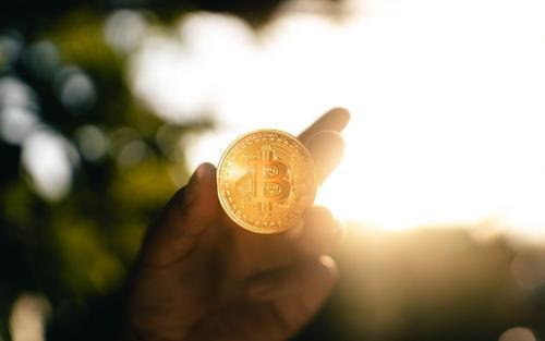 Đây có thể là quốc gia đầu tiên trên thế giới chấp nhận Bitcoin như đồng tiền hợp pháp