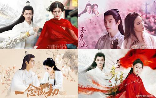 Chê Nhậm Mẫn không xứng đôi với Tiêu Chiến ở 'Ngọc cốt dao', fan ghép cặp thần tượng cùng nghệ sĩ khác