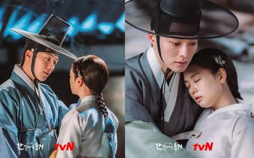 'Bạn cùng phòng của tôi là Gumiho': Tiết lộ tình đầu dang dở của Kang Ji Yong trong quá khứ