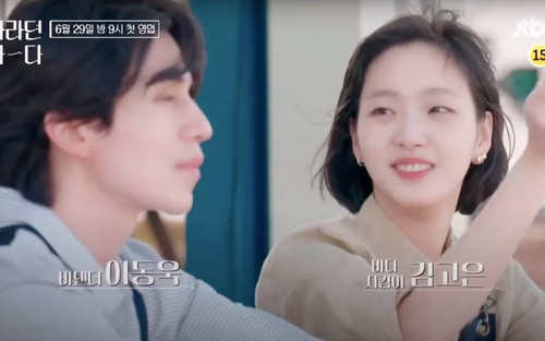 'Thần chết' Lee Dong Wook và 'cô dâu' Kim Go Eun tái ngộ: Fan 'khui' lại ảnh cũ phát hiện được bí mật