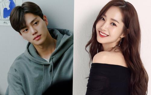 Park Min Young xác nhận 'cặp kè' cùng trai trẻ kém 8 tuổi trong phim mới